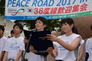PEACE MESSAGEを読み上げるライダー